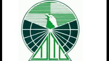 Meadow Lake Tribal Council logo